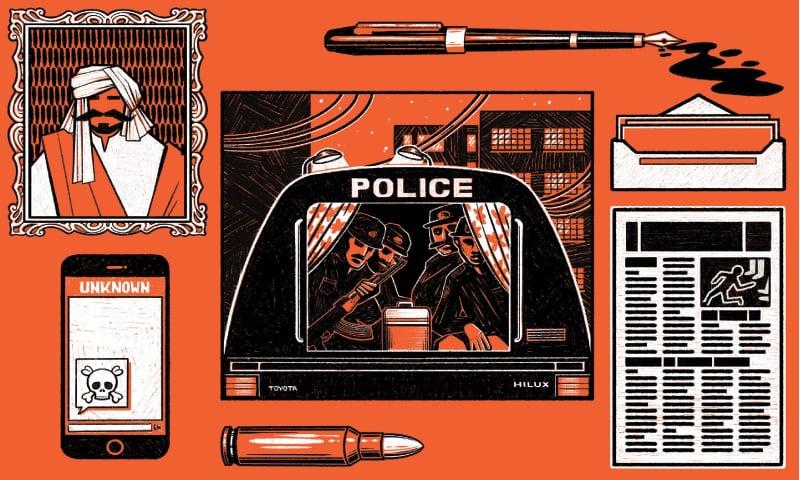 Illustration by Reem Khurshid