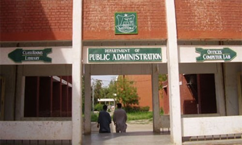 Prof Dr Iftikhar Ahmed has withdrawn his resignation from the post of vice-chancellor of Gomal University, Dera Ismail Khan.— Photo courtesy Gomal University website