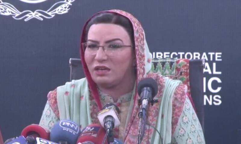 Special Assistant to Punjab Chief Minister Dr Firdous Ashiq Awan addresses a press conference in Lahore on Monday. — DawnNewsTV
