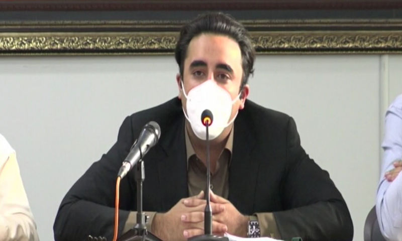 PPP Chairman Bilawal bhutto-Zardari said on Monday that the most important and fundamental aspect for stopping rigging in elections was the role of the establishment in elections. — DawnNewsTV