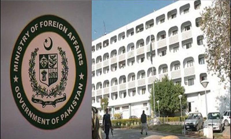 وزارت خارجہ نے بھارتی میڈیا میں واقعے کی کوریج پر حیرت کا اظہار کیا— فائل فوٹو