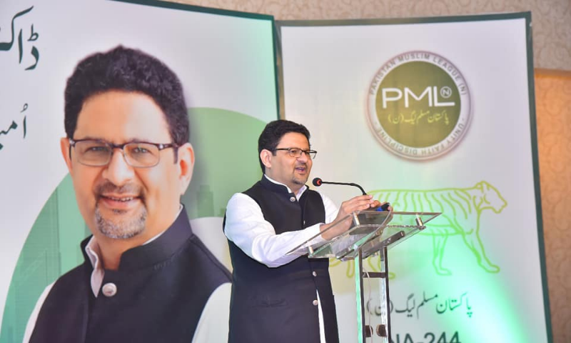 The Election Commission of Pakistan (ECP) is set to announce its decision on PML-N leader Miftah Ismail's application for a recount in the NA-249 Karachi by-election today. — Photo courtesy Facebook