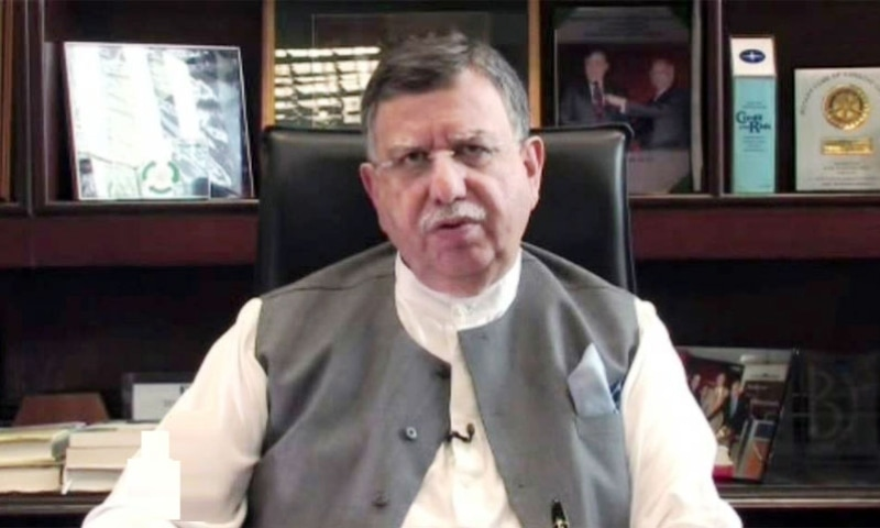 In separate meetings with finance ministers of Punjab and KP, Shaukat Tarin asks both provinces to rationalise their expenditures. — Photo courtesy Radio Pakistan