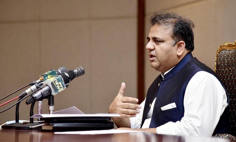 وزیر اطلاعات فواد چوہدری — تصویر: پی آئی ڈی