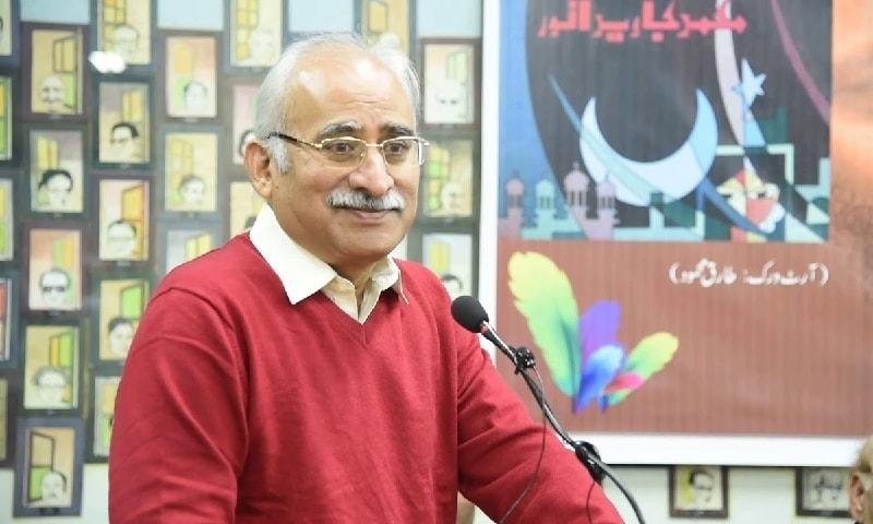 محمد حمید شاہد