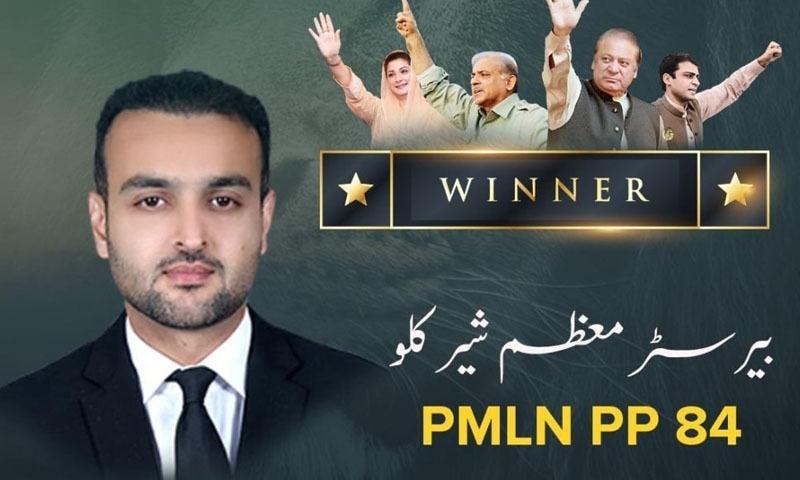 خوشاب: ضمنی انتخاب میں مسلم لیگ (ن) 73 ہزار سے زائد ووٹ لے کر کامیاب