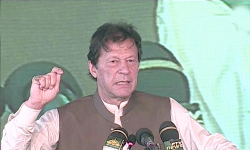 ہمارے ہاں انصاف کا نظام طاقتور کو نہیں پکڑ سکتا، عمران خان