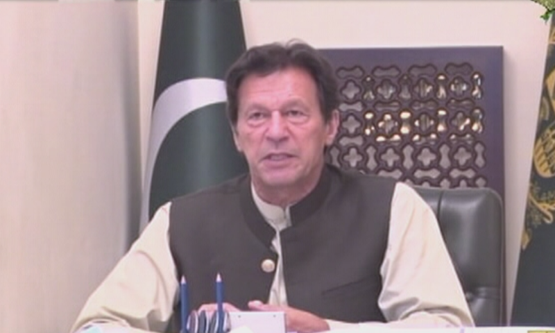 In this file photo, Prime Minister Imran Khan speaks to Pakistani ambassadors posted in world capitals. — DawnNewsTV/File