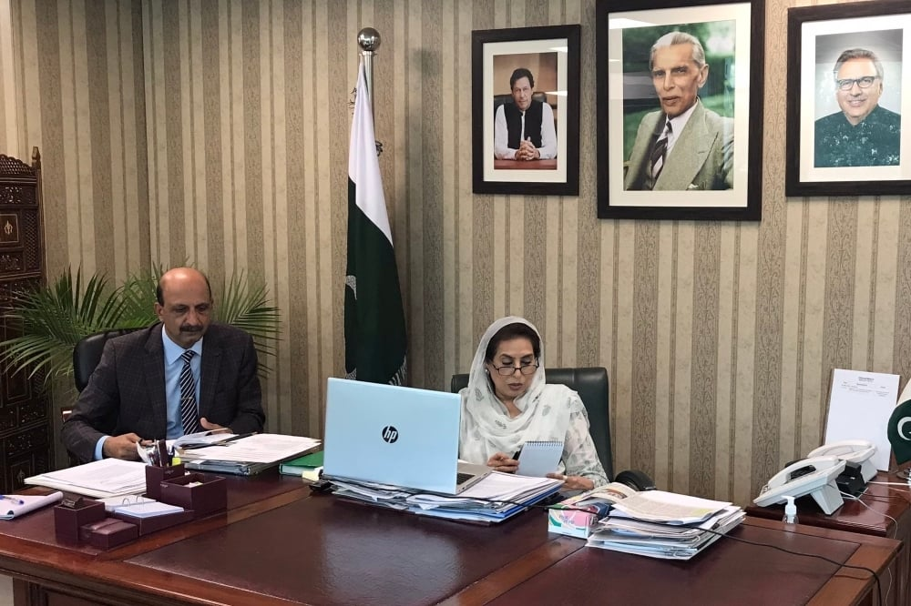 Video link meeting held between Federal Minister for Inter-Provincial Coordination and the Pakistan Sports Board Director General. — Photo courtesy Twitter