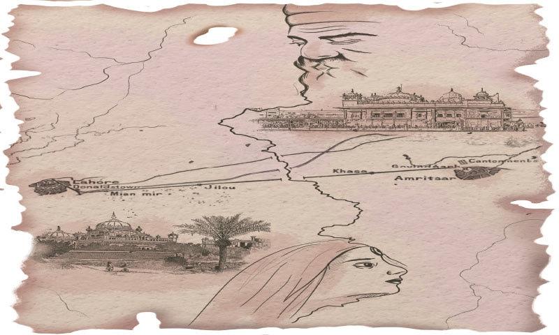 Composite Illustration by Samiah Bilal