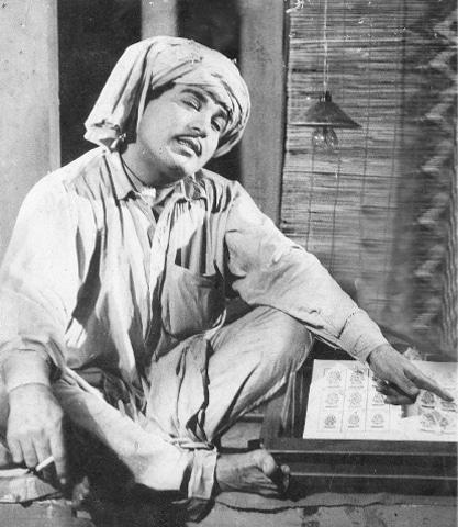 Alauddin as Deeno in Badnaam -Photos: Guddu Film Archive