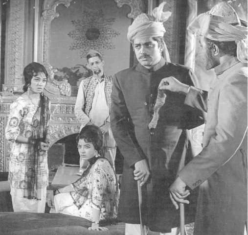 Neelo as Saeeda in Badnaam -Photos: Guddu Film Archive