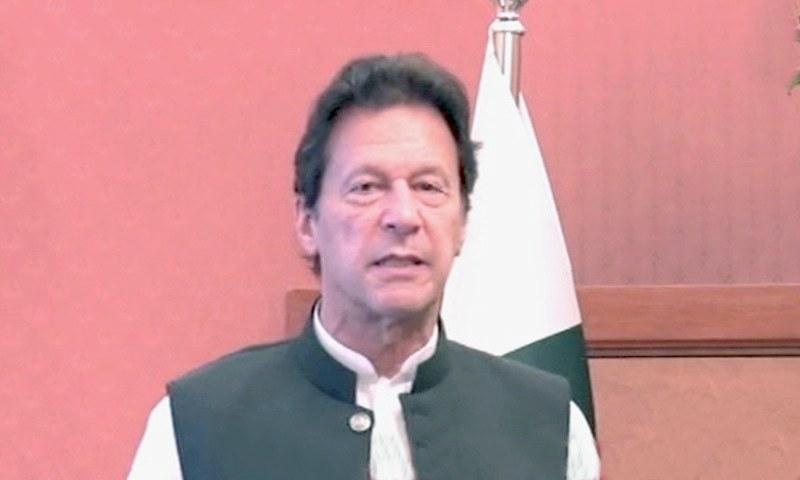وزیراعظم عمران خان نے جدہ میں تقریب سے خطاب کیا—فوٹو: ڈان نیوز