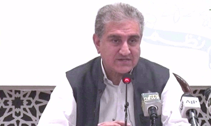 Foreign Minister Shah Mahmood Qureshi said on Tuesday that the government would not compromise national interest in any of its foreign engagements. — DawnNewsTV