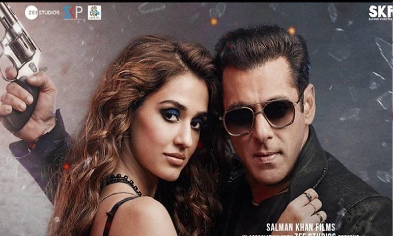 سلمان خان کی فلم 'رادھے' کے ریلیز ہوتے ہی ویب سائٹ کریش کر گئی
