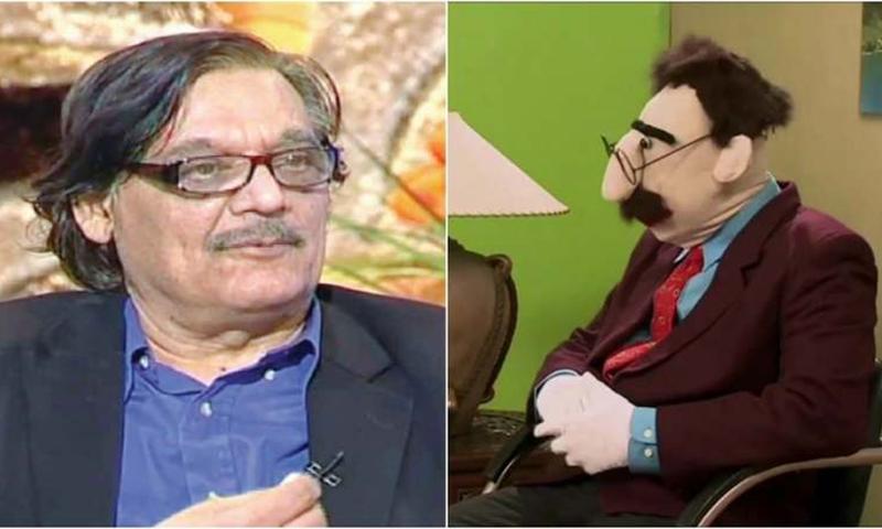 Farooq Qaiser alias Uncle Sargam passed away in Islamabad on Friday due to cardiac arrest. — DawnNewsTV