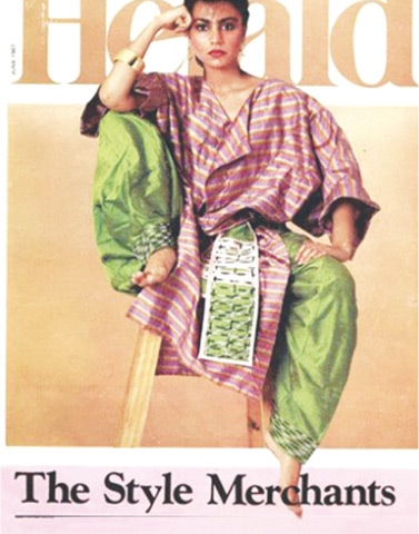 Atiya Khan models a vibrant Maheen Khan outfit on the cover of Herald magazine's June 1987 issue