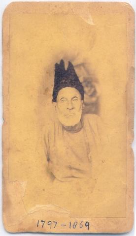 A rare photograph of Ghalib | Wikimedia Commons