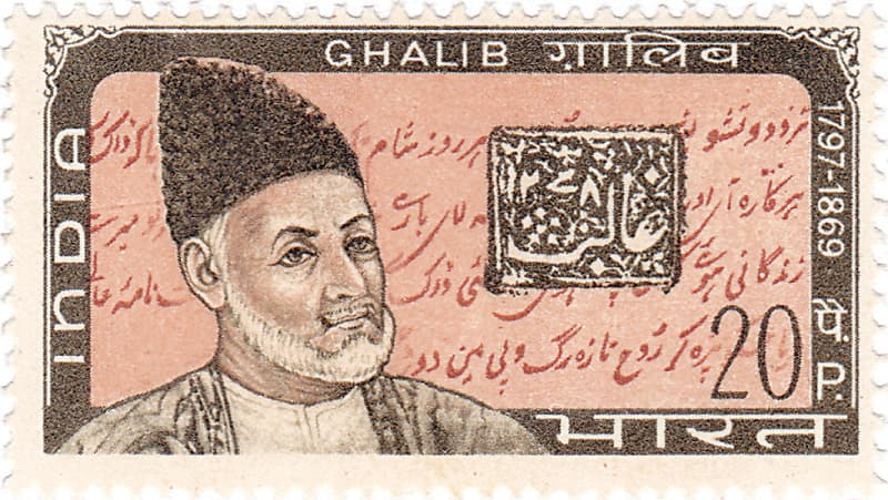 A commemorative 1969 postal stamp in India | Wikimedia Commons