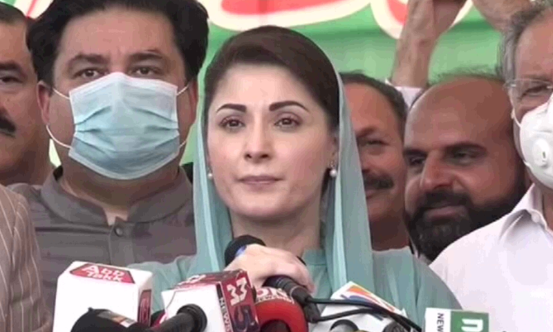 PML-N Vice President Maryam Nawaz addresses a workers convention in Sheikhupura