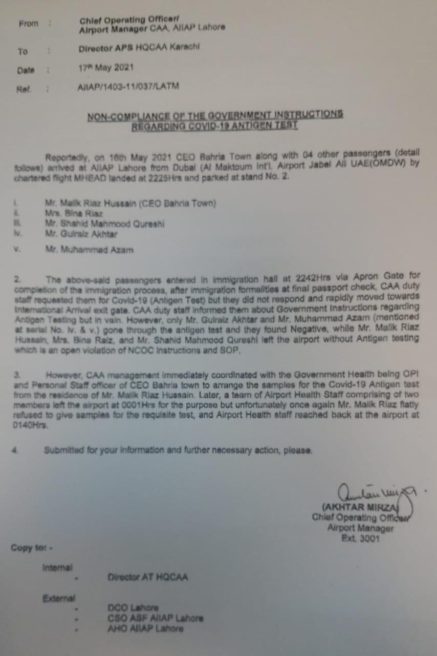 The letter written by Lahore airport's manager.