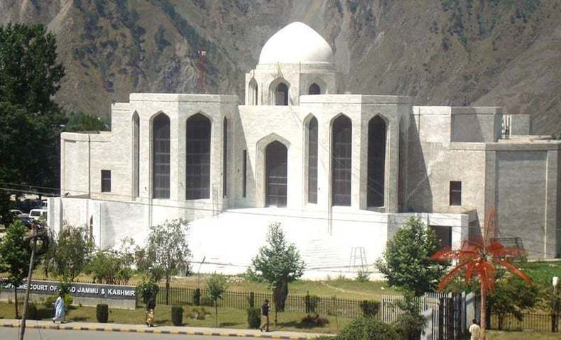 Under Article 42 (3) of the AJK constitution, the AJK supreme court consists of a CJ and two other judges.  — APP/File