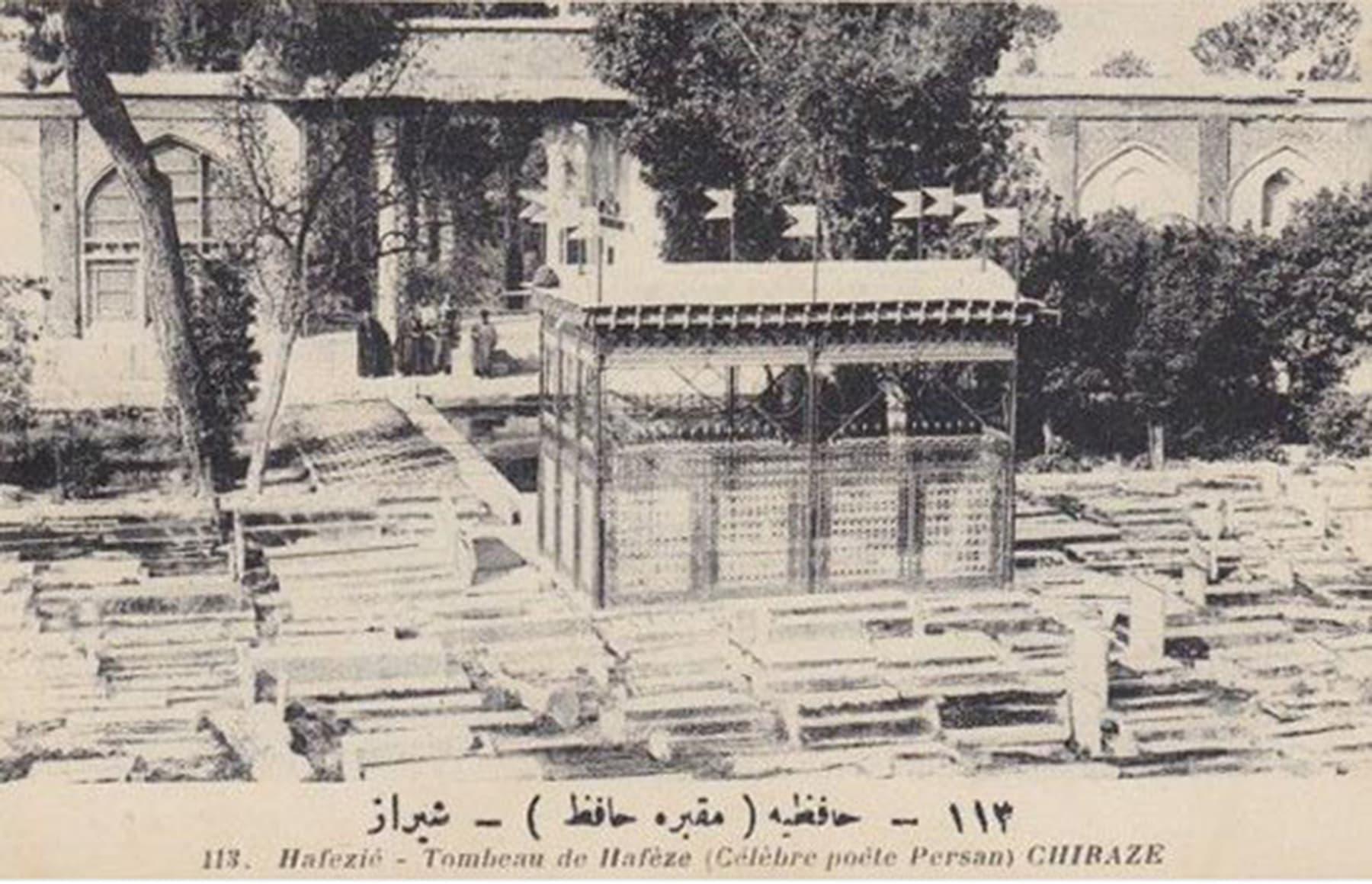 مقبرہ حافظ، شیراز