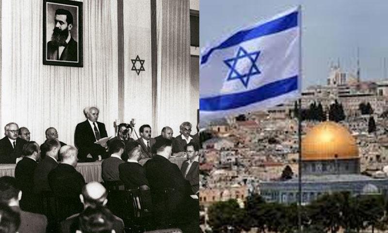 مئی 1948 میں اسرائیل کے قیام کا اعلان کیا گیا—فوٹو: منسٹری آف فورین افیئر اسرائیل ویب سائٹ