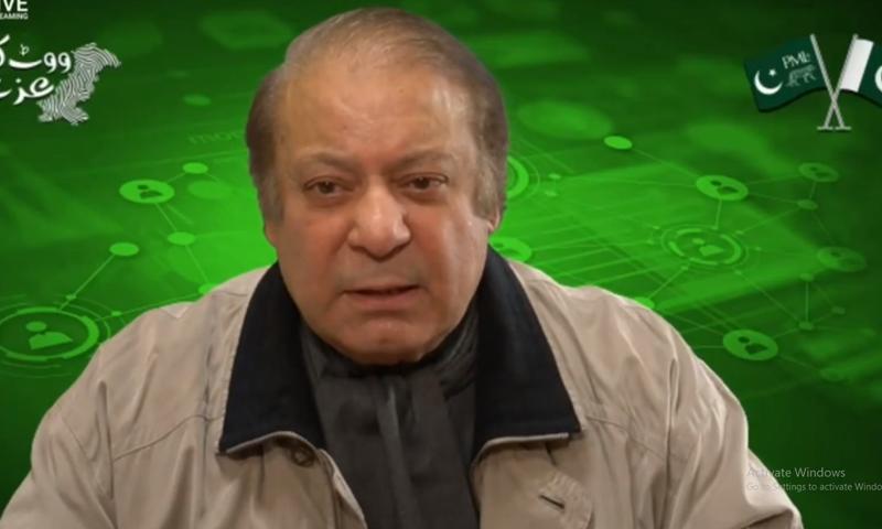This file photo shows former prime minister Nawaz Sharif.  — Screenshot courtesy: Twitter/File