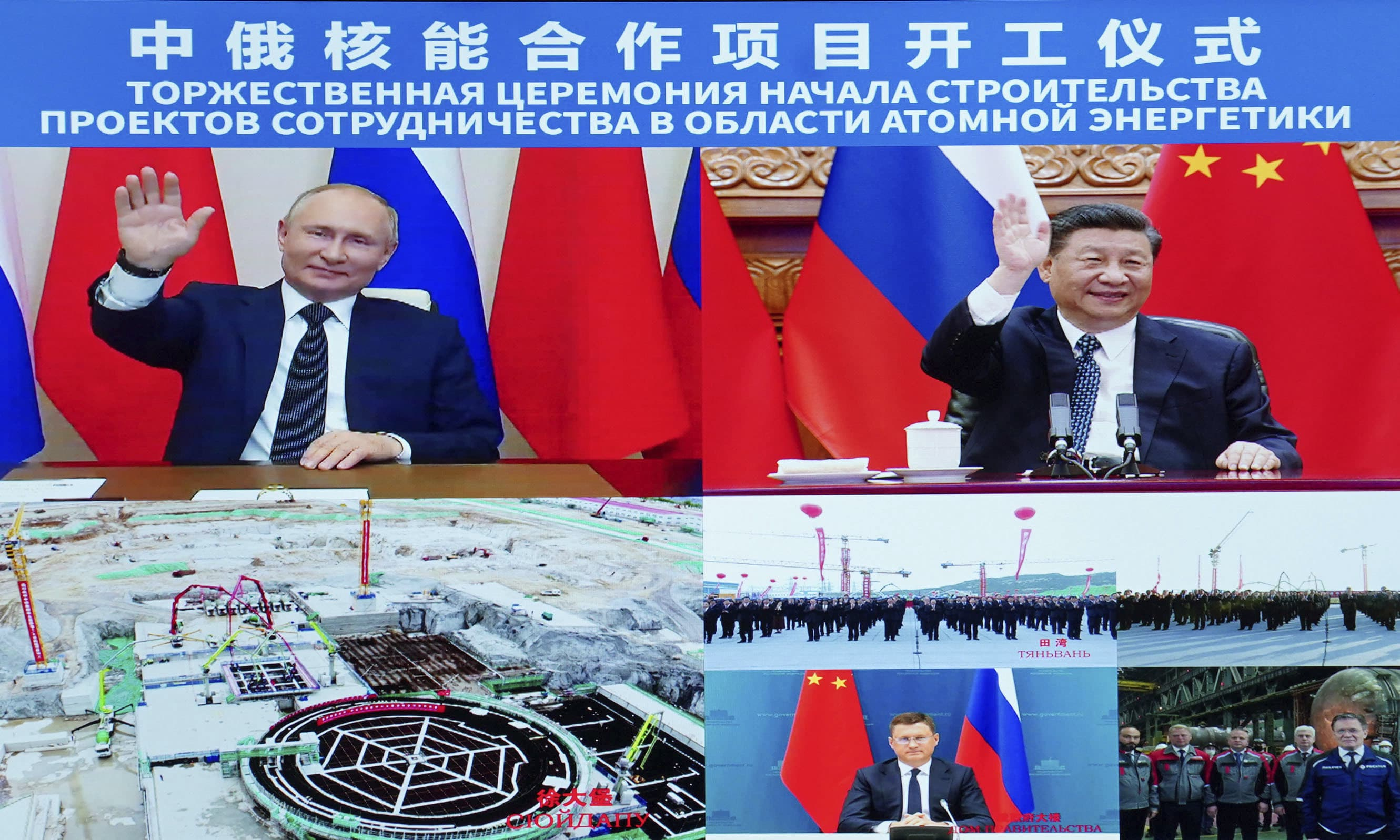Chinese President Xi Jinping and his Russian counterpart Vladimir Putin are displayed on a screen as they witness the ground-breaking ceremony of a bilateral nuclear energy cooperation project on May 19. — AP