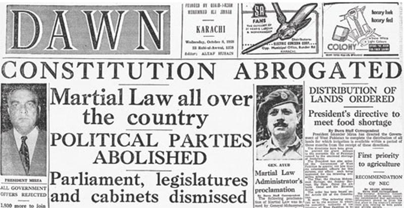 فیلڈ مارشل ایوب خان کا مارشل لا اکتوبر 1958ء میں آیا