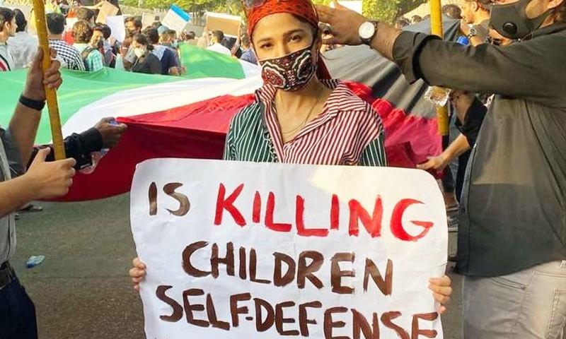 فلسطین کے حق میں شوبز شخصیات کی کراچی میں ریلی