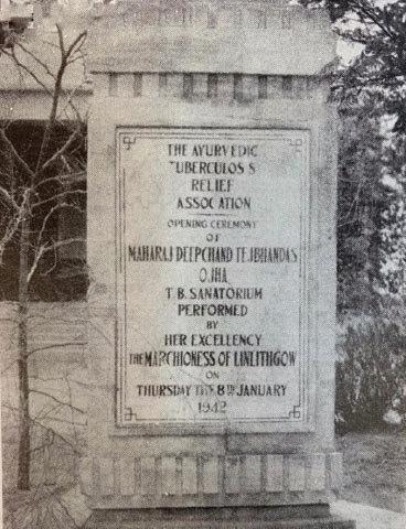 Plaque commemorating the Ojha Sanatorium's opening ceremony, 1942