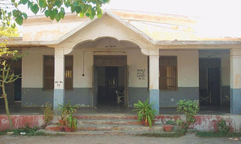 A sanatorium ward, as it stands today | Prof Amjad Siraj Memon
