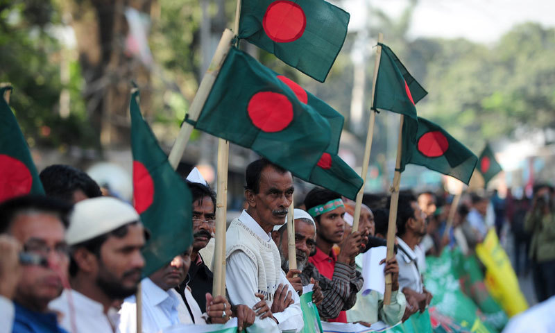 The Bangladeshi passport earlier had a note written on it that said it was acceptable for travel to all countries of the world except Israel. — AFP/File