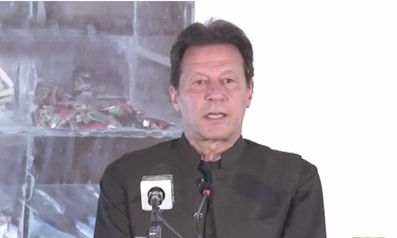 Prime Minister Imran Khan on Monday launched the 'Ehsaas Savings Wallets' pilot initiative. — DawnNewsTV