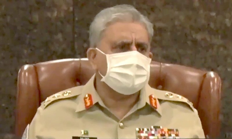 Army Chief Gen Qamar Javed Bajwa presides over a Corps Commanders Conference at the GHQ on Tuesday. — ISPR screengrab