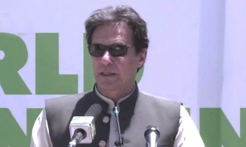 Prime Minister Imran Khan addresses a  ceremony in Haripur. — DawnNewsTV