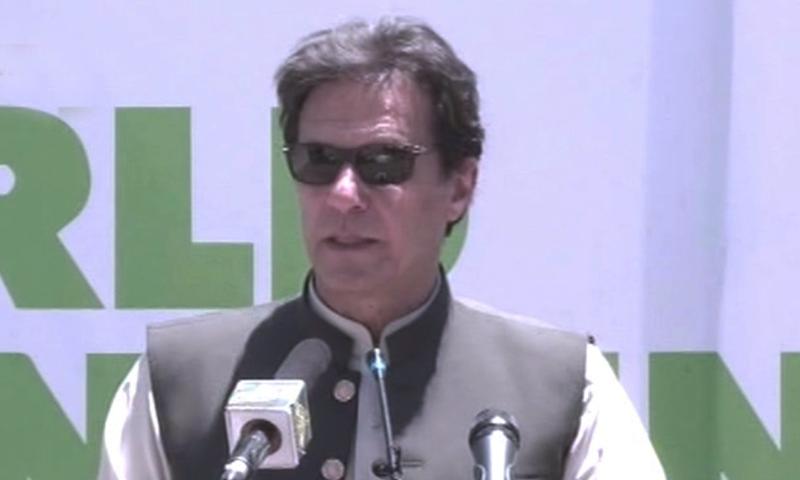 آنے والی نسلوں کے لیے ایک بہتر پاکستان چھوڑنا چاہتے ہیں، وزیراعظم