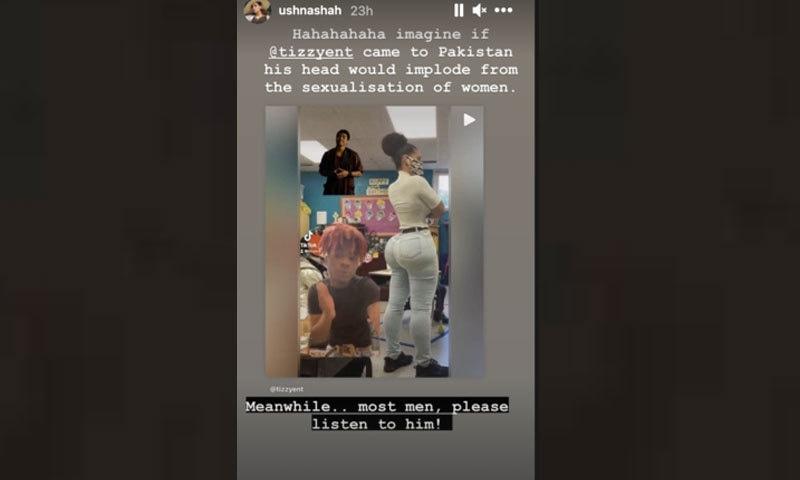 اداکارہ کے مطابق خواتین کی جسامت کو جنسیت کا رنگ دینا بند کیا جائے—اسکرین شاٹ