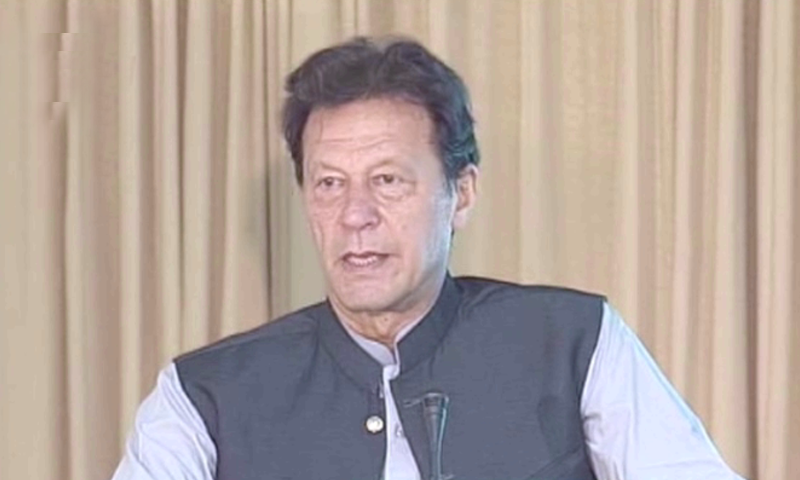 Prime Minister Imran Khan speaks at the launch ceremony of Pakistan's first green Eurobond by Wapda. — DawnNewsTV