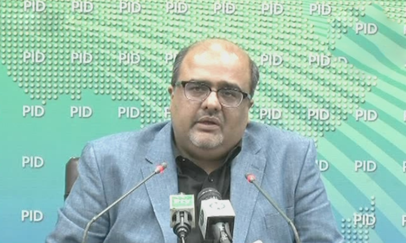 In this file photo, Adviser to the Prime Minister on Accountability and Interior Shahzad Akbar addressing a press conference on Friday. — DawnNewsTV/File