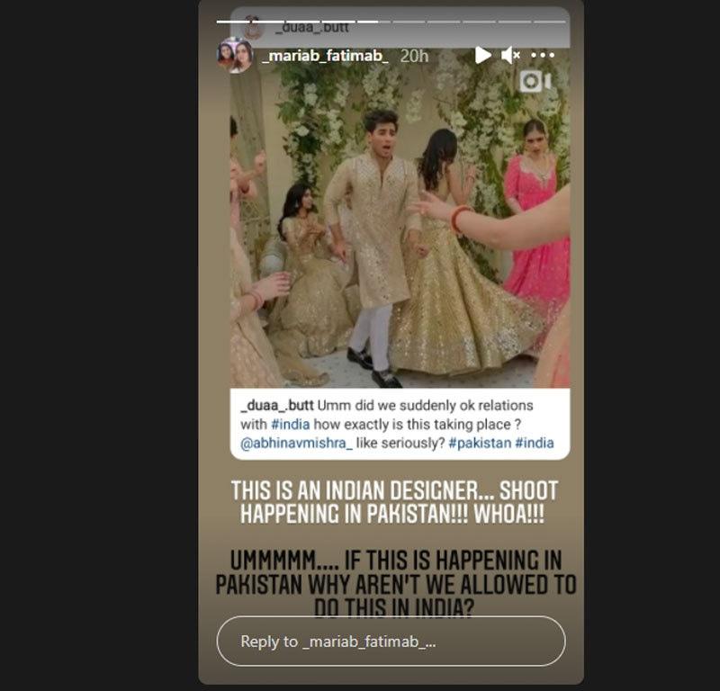 ماریہ بی نے بھارتی ڈیزائنر کی شوٹنگ پر برہمی کا اظہار کیا تھا—اسکرین شاٹ
