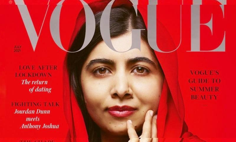 'ووگ' فوٹو شوٹ کی تیاری میں 15 برانڈز نے ملالہ یوسف زئی کی مدد کی