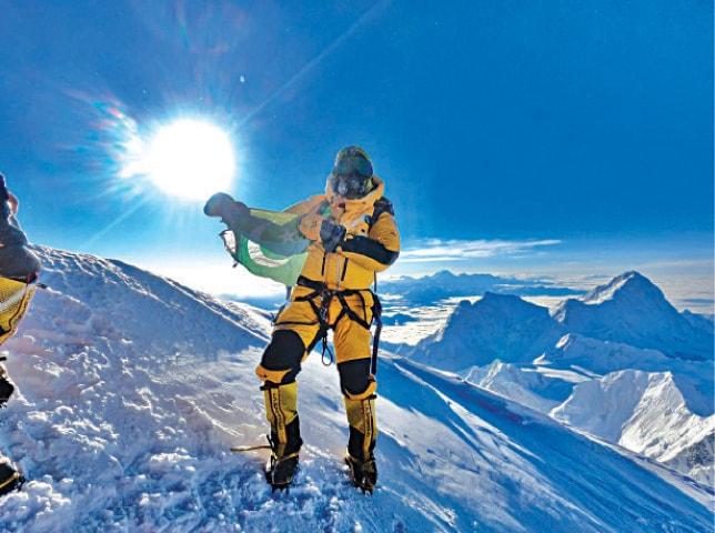 Shehroze Kashif pictured at Mount Everest.