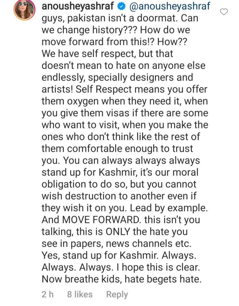 انوشے اشرف نے واضح کیا کہ کشمریوں کی حمایت کو ہر حال میں جاری رکھا جائے—اسکرین شاٹ