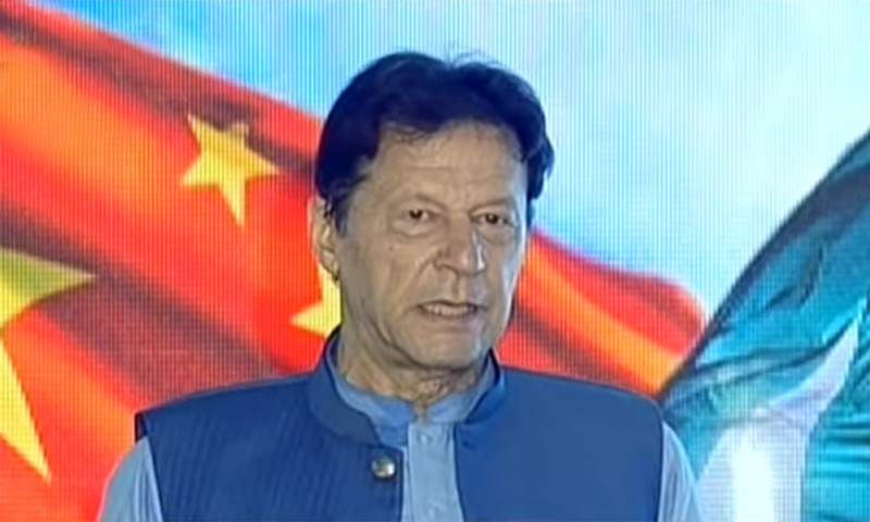 Prime Minister Imran Khan addresses a special event on green financing innovations. — DawnNewsTV