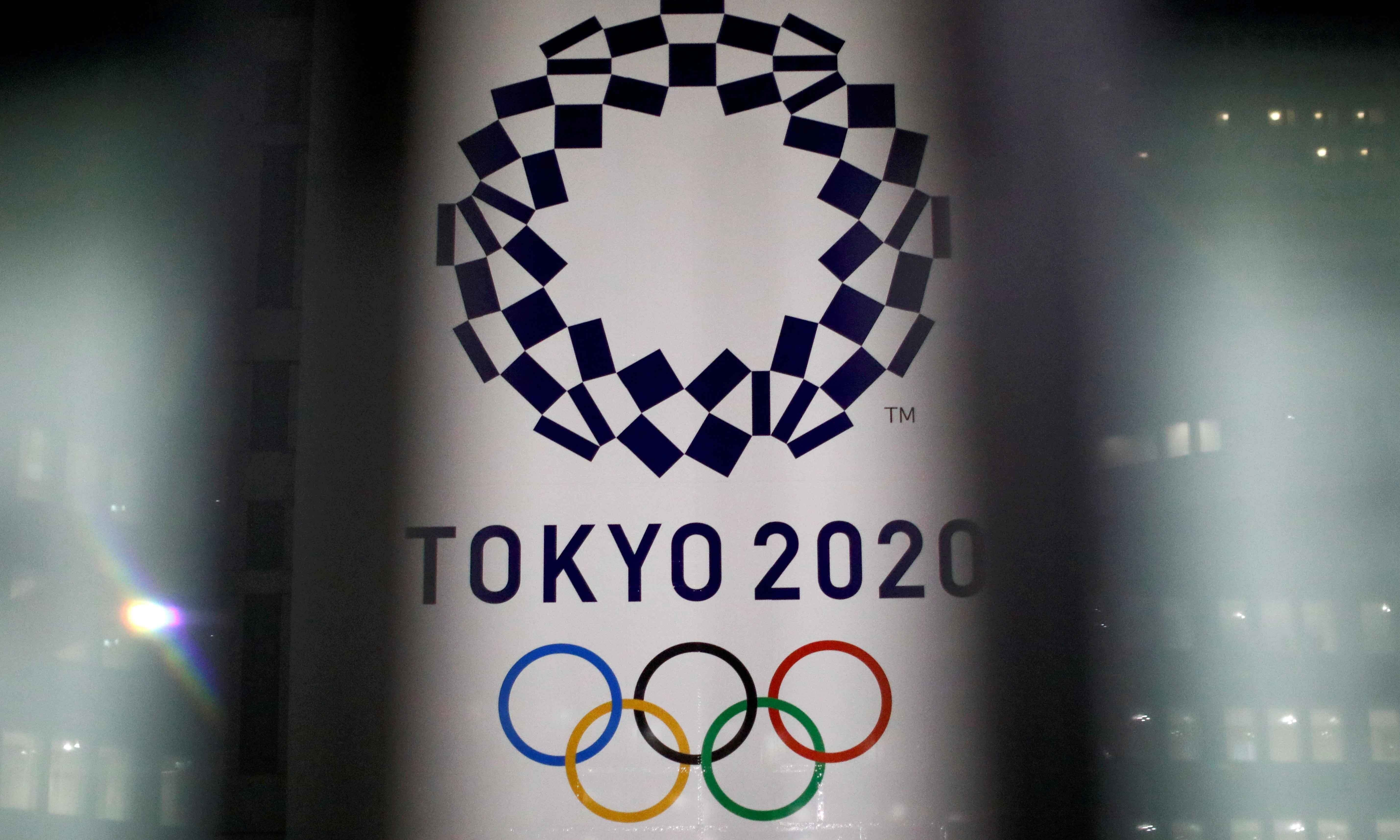The logo of the Tokyo Olympic Games, at the Tokyo Metropolitan Government Office building in Tokyo. — Reuters/File