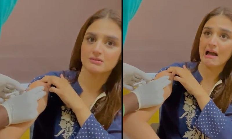 کورونا ویکسین لگواتے وقت درد سے 'چیخنے' کی حرا مانی کی ویڈیو وائرل