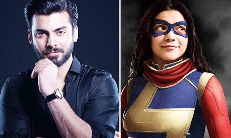 فواد خان پہلی مسلم ہولی وڈ سپر ہیرو سیریز 'مس مارول' میں کاسٹ؟